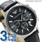 エンポリオアルマーニ 時計 メンズ クロノグラフ EMPORIO ARMANI アルマーニ 腕時計 レナト 43mm AR2447 ブラック 革ベルト
