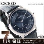 シチズン エクシード ソーラー メンズ 腕時計 AR4001-01L CITIZEN