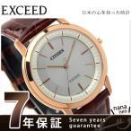 25日なら!ポイント最大25倍 シチズン エクシード ソーラー メンズ 腕時計 AR4002-17A CITIZEN