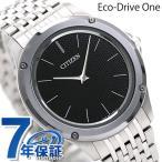 9日からエントリーで最大34倍 シチズン エコドライブワン ソーラー メンズ 薄型 時計 AR5000-50E エコ・ドライブ ワン
