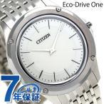 9日からエントリーで最大34倍 シチズン エコドライブワン ソーラー メンズ 薄型 時計 AR5000-68A エコ・ドライブ ワン