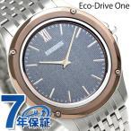 シチズン エコドライブワン ソーラー メンズ 薄型 時計 AR5004-59H エコ・ドライブ ワン