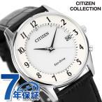 今ならポイント最大25倍! シチズン エコドライブ 電波 日本製 カレンダー 薄型 革ベルト AS1060-11A CITIZEN メンズ 腕時計