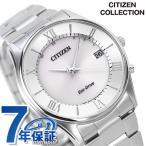 シチズン 薄型 電波ソーラー メンズ 腕時計 AS1060-54A CITIZEN