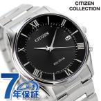 シチズン 薄型 電波ソーラー メンズ 腕時計 AS1060-54E CITIZEN