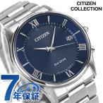 シチズン 薄型 電波ソーラー メンズ 腕時計 AS1060-54L CITIZEN