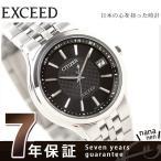 エクシード シチズン EXCEED ソーラー 電波 メンズ 腕時計 CITIZEN EXCEED AS7040-59E