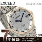 シチズン エクシード エコ・ドライブ 電波 メンズ 腕時計 CITIZEN EXCEED AS7074-57A