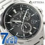 【あすつく】シチズン アテッサ クロノグラフ 電波ソーラー AT3050-51E 腕時計