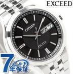 22日からエントリーで最大30倍 シチズン エクシード ソーラー 電波 Day&Date メンズ 腕時計 ブラック CITIZEN EXCEED AT6000-52E
