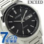 シチズン エクシード デイデイトモデル 電波ソーラー AT6030-51E 腕時計