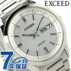 シチズン エクシード 電波ソーラー メンズ 腕時計 AT6030-60A CITIZEN