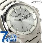 シチズン アテッサ エコドライブ 電波時計 AT6040-58A