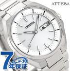 28日までエントリーで最大44倍 シチズン アテッサ 電波ソーラー メンズ 腕時計 AT6050-54A CITIZEN