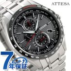 【あすつく】シチズン アテッサ 電波ソーラー ダイレクトフライト AT8144-51E CITIZEN 腕時計