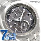シチズン アテッサ エコドライブ電波時計 限定モデル AT8160-55H CITIZEN ATESSA 腕時計