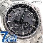 シチズン アテッサ エコドライブ電波時計 限定モデル AT9091-51H CITIZEN ATESSA 腕時計