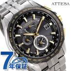 シチズン アテッサ エコドライブ電波 メンズ 腕時計 AT9095-50E CITIZEN
