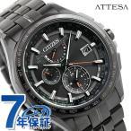 21日なら+7倍で最大28倍! シチズン アテッサ ブラックチタン エコドライブ電波 AT9097-54E CITIZEN 腕時計