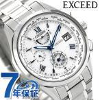 シチズン エクシード 日本製 エコドライブ電波 メンズ AT9110-58A CITIZEN 腕時計