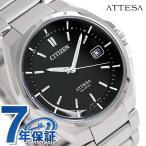 シチズン アテッサ エコドライブ 電波時計 ATD53-3052 アテッサ