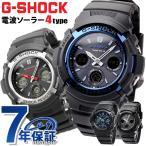 G-SHOCK 電波 ソーラー AWG-M100 アナデジ 腕時計
