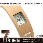 カバン ド ズッカ 腕時計 CHEWING GUM L.V. AWGK021