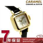 カバン ド ズッカ 腕時計 CARAMEL AWGP007
