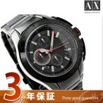 【あすつく】アルマーニ エクスチェンジ クロノグラフ メンズ 腕時計 AX1404 クオーツ
