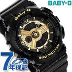 Baby-G CASIO レディース 腕時計 BA-110-1ADR ベビーG