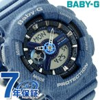 CASIO Baby-G Pattern Series アナデジ BA-110 BA-110DC-2A2
