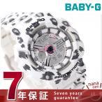 Baby-G レオパードシリーズ クオーツ レディース 腕時計 BA-110LP-7ADR