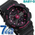 Baby-G レディース 腕時計 BA-111-1ADR ベビーG