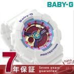 ショッピングbaby Baby-G CASIO レディース 腕時計 BA-112-7ADR ベビーG