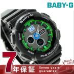 Baby-G レディース 腕時計 BA-120-1BDR ベビーG グリーン×ブラック