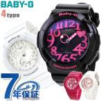 Baby-G アナデジ レディース 腕時計 Baby-G-NEONDIAL  CASIO カシオ ベビーG 選べるモデル