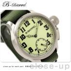機械式腕時計 スモールセコンド 腕時計 手巻き ライム×グリーン ナイロンベルト B-Barrel BB0046-3