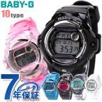 Baby-G デジタル レディース 腕時計 BG-169  CASIO カシオ ベビーG 選べるモデル