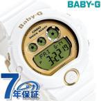 カシオ babyg 6900シリーズ Baby-G CASIO BG-6901-7DR