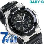 カシオ Baby-G babyg 腕時計 ベビーG アナデジ 海外モデル ブラック BGA-110-1B2DR