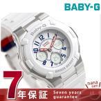Baby-G ホワイト トリコロール レディース 腕時計 BGA-110TR-7BDR ベビーG