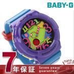 ショッピングbaby Baby-G クレイジーネオンシリーズ レディース 腕時計 BGA-131-6BDR
