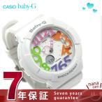 ショッピングbaby Baby-G ネオンダイアル レディース 腕時計 BGA-131-7B3DR babyg