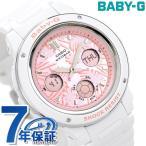 ショッピングbaby Baby-G クオーツ レディース 腕時計 BGA-150F-7ADR