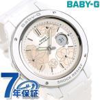 Baby-G フローラルダイアル 花柄 BGA-150 レディース 腕時計 BGA-150FL-7ADR アナデジ ベビーG ホワイト
