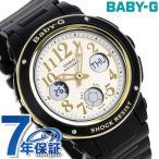 ベビーG ワールドタイム クオーツ 腕時計 レディース BGA-151EF-1BDR イエロー×ブラック