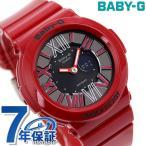 Baby-G Neon Dial Series レディース BGA-160 BGA-160-4B