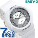 Baby-G ネオンダイアル レディース 腕時計 BGA-160-7B1DR babyg