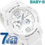 Baby-G CASIO Gライド レディース 腕時計 BGA-180-7B1DR ベビーG