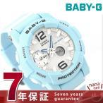 Baby-G ビーチカラーズ レディース 腕時計 BGA-180BE-2BDR ベビーG